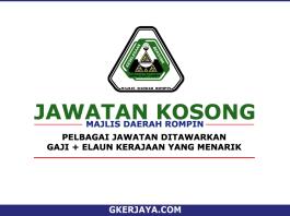 Iklan jawatan Kosong Majlis Daerah Rompin