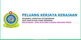 Iklan kerjaya Majlis Perbandaran langkawi Bandaraya Pelancongan