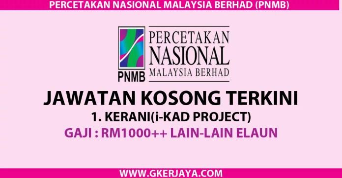 Jawatan Kosong Kerani Percetakan Nasional Malaysia