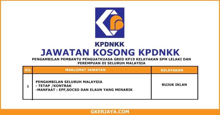 Jawatan Kosong Pembantu Penguatkuasa KPDHEP (1) (1)