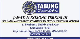 Jawatan Kosong Pembantu Tadbir PTPTN