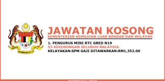 Jawatan kosong Kementerian Kemajuan Luar Bandar dan Wilayah