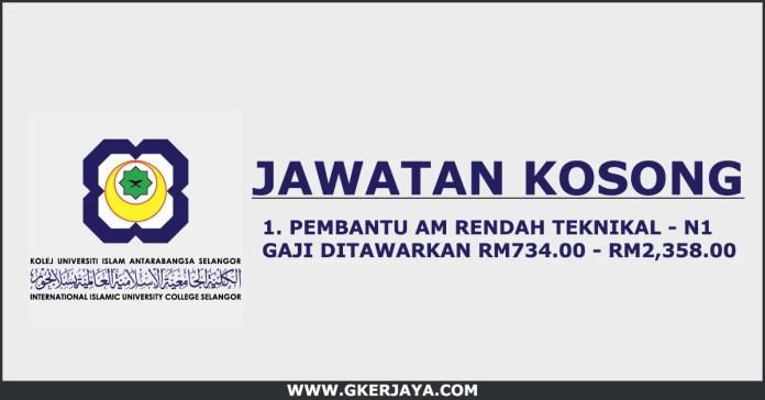 Jawatan kosong Kolej Islam Antarabangsa Selangor