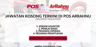 Jawatan kosong POS Arrahnu seluruh malaysia