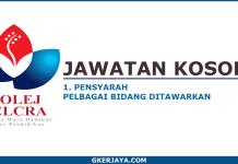 Jawatan Kosong Pensyarah Kolej Yayasan Sabah 2018 - Kerja Kosm
