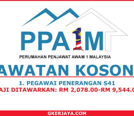 Jawatan kosong Unit Perumahan Penjawata Awam 1Malaysia