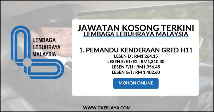 Jawatan kosong pemandu kenderaan