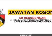 Jawatan kosong seremban SUK negeri Sembilan