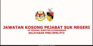 Kerja Kosong Pejabat Setiausaha Kerajaan Negeri
