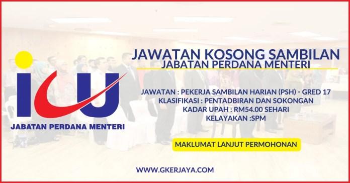Kerja Sambilan di Jabatan Perdana Menteri