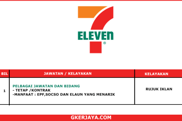 Kerja Terkini 7 Eleven (1)