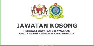 Kerja kosong Majlis Perbandaran Langkawi Bandaraya Pelancongan