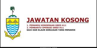 Kerja kosong SUK Negeri Pulau Pinang