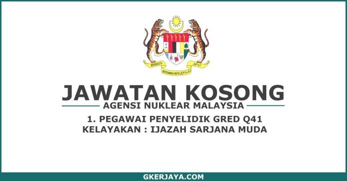 Peluang Kerjaya Agensi Nuklear Malaysia