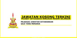 Peluang Kerjaya SUK Kerajaan Negeri Selangor