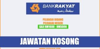 Peluang kerjaya Bank Kerjasama Malaysia Berhad