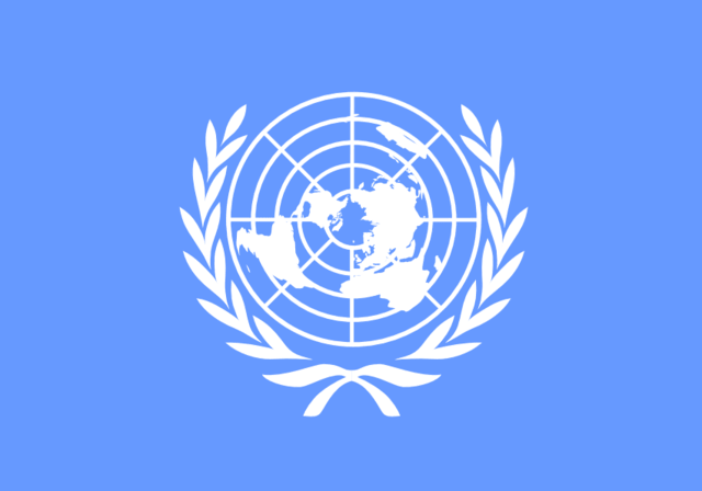 संयुक्त राष्ट्र संघ के प्रमुख अंग - Sanyukt rashtra sangh ke kitne ang hai