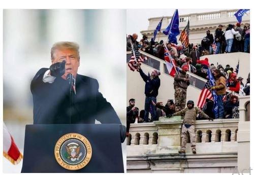 Donald Trump Declares State Of Emergency In DC Ahead Of Joe Biden's Inauguration 1