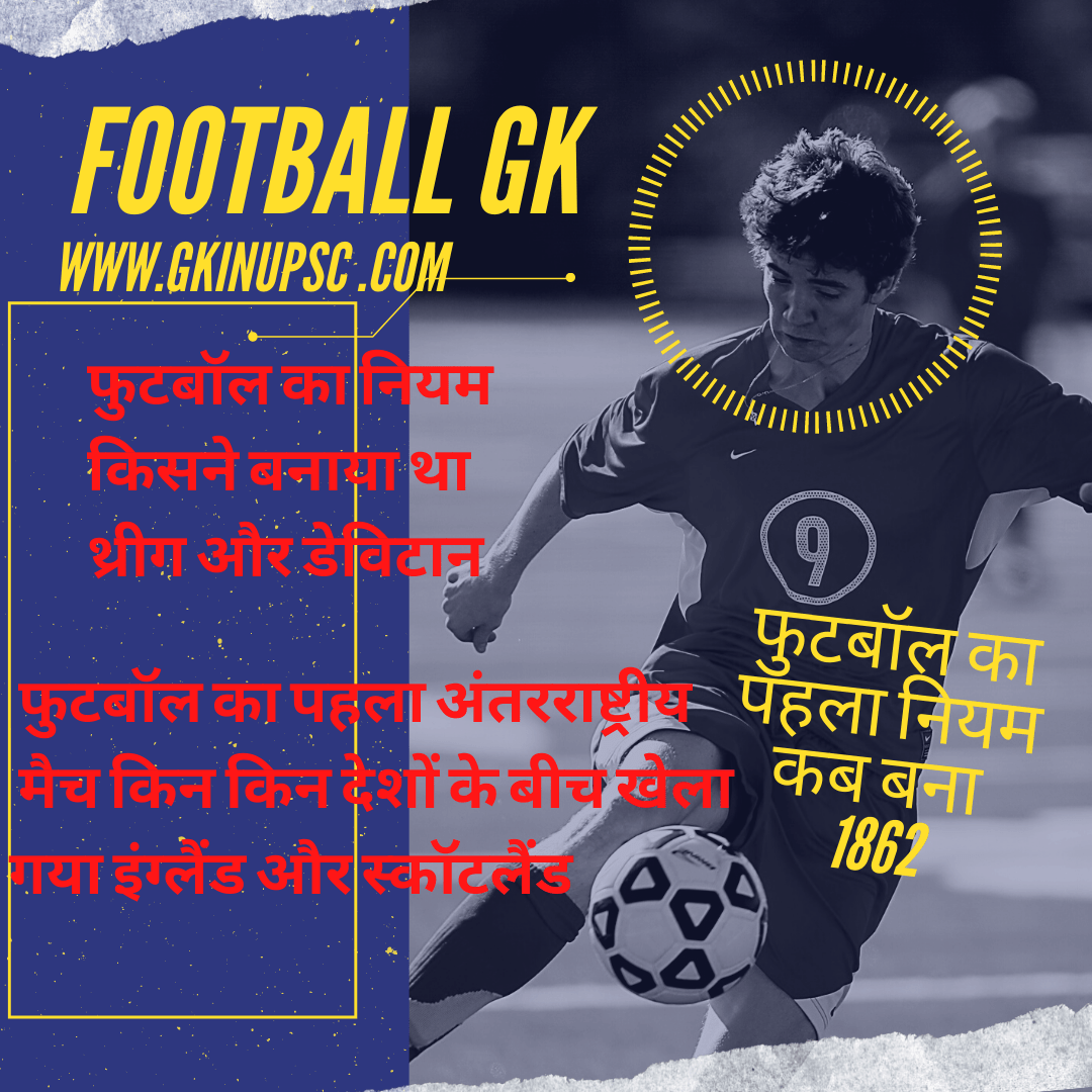 Football question and answer