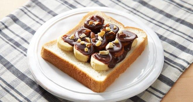 chocolate-em-fatias-para-pao-decoracao-1-blog-geek-publicitario