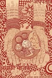 mega-magnets-acao-ima-geladeira-ifood-indiana