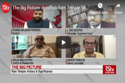 The Big Picture: Ayodhya Ram Temple: History and Significance
