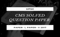 UPSC CMS Solved Question Paper 2017