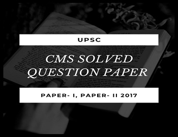 cms question paper 2017 solved - UPSC CMS Solved Question Paper 2017