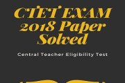 CTET December 2018 Question Paper with Answers