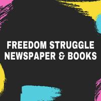Freedom Struggle Newspaper & Books: List