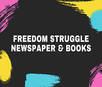 freedom struggle newspaper - Freedom Struggle Newspaper & Books: List