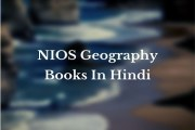Download NIOS Geography Books In Hindi For Competitive Exam