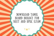 Download Tamil Board Biology For NEET And UPSC Exam