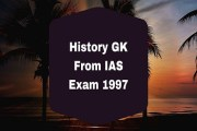 History GK From IAS Exam 1997