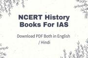 NCERT History Books For IAS