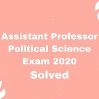 GK From GPSC Assistant Professor Political Science Exam 2020