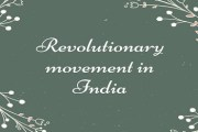 Revolutionary movement in India for the freedom struggle