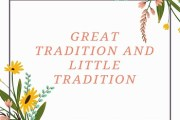 Great Tradition and Little Tradition