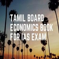 Download Tamil Board Economics Book For IAS Exam