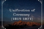 Unification of Germany (1815-1871)