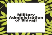 Military Administration of Shivaji