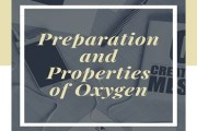 Preparation and Properties of Oxygen