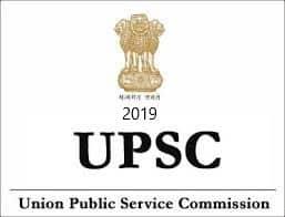 upsc online form