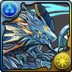 [Winged Savior Dragon Knight God, Sherias]