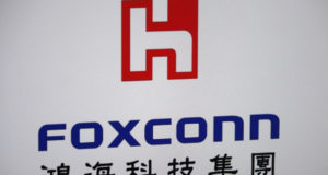 Foxconn's Olympic Venue: Do the Costs Outweigh the Benefits?