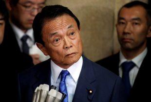Japan's embattled finance minister mulls skipping G20 meeting: media