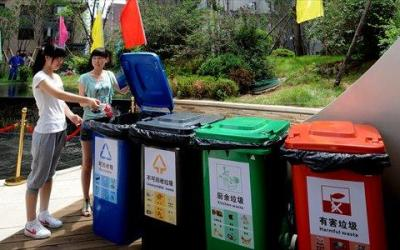 Meanwhile In China: If You Don't Recycle, Big Brother Will Get You