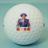 オリジナルボール sample-3