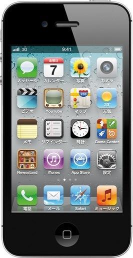 20111019-224941.jpg