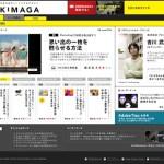 【Adobe】アドビのオンラインチュートリアルマガジン『DEKIMAGA』創刊